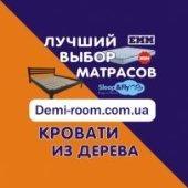 Demi-room
